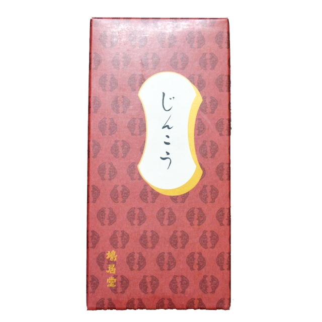 鳩居堂のお線香 じんこう 紙箱 バラ詰