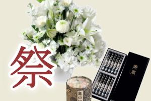 冠婚葬祭 祭