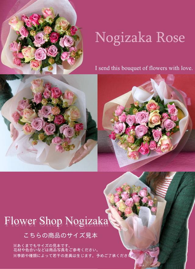 ピンク バラ 花束