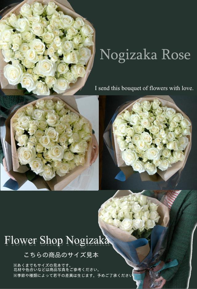 バラ 白 花束